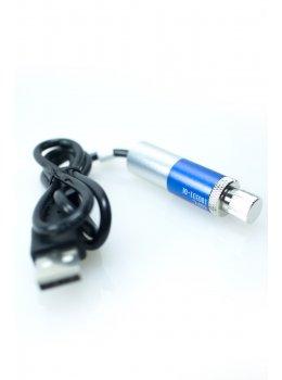 Laser Wire® Capsule Module (70mW)