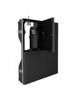 EMAG4 LED Video Panel Main